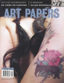 Art Papers Back to Black 3