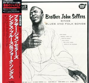 Brother John Sellers Japan release